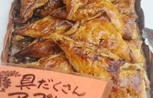 角屋菓子店アップルパイ