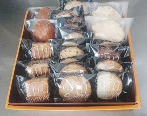 角屋菓子店クッキー詰合せ